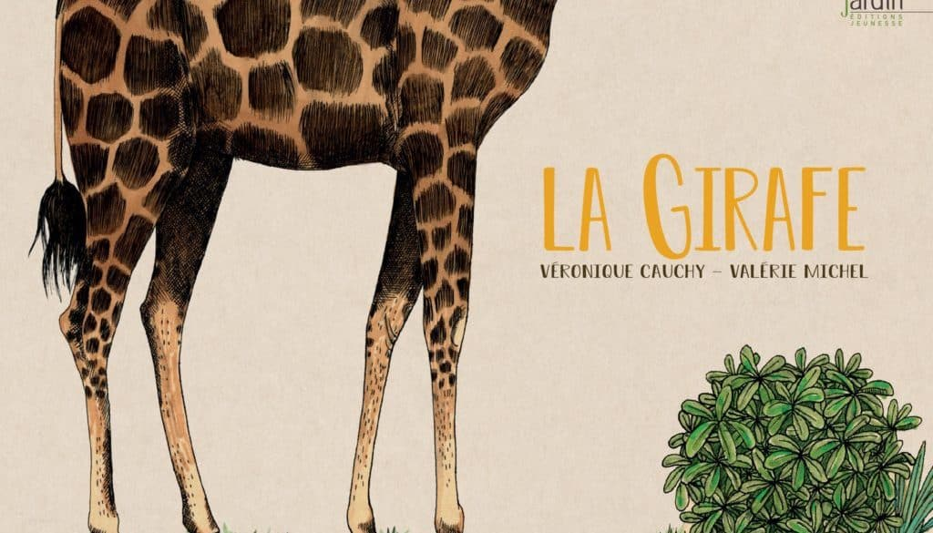 LA GIRAGE 979-10-96688-24-1